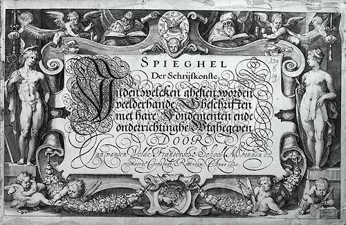 guilloches-spieghel-der-schrijfkonste
