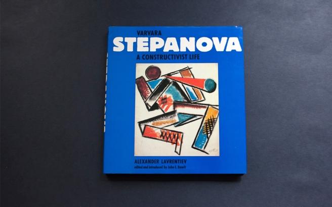 stepanova-2